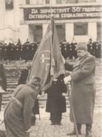 Вручение боевого знамени Минскому СВУ
