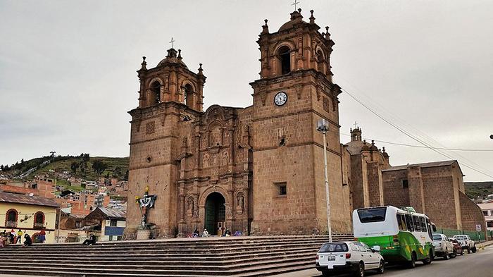 El Terminal Terrestre Puno queda a 7 minutos desde el centro histórico de la ciudad