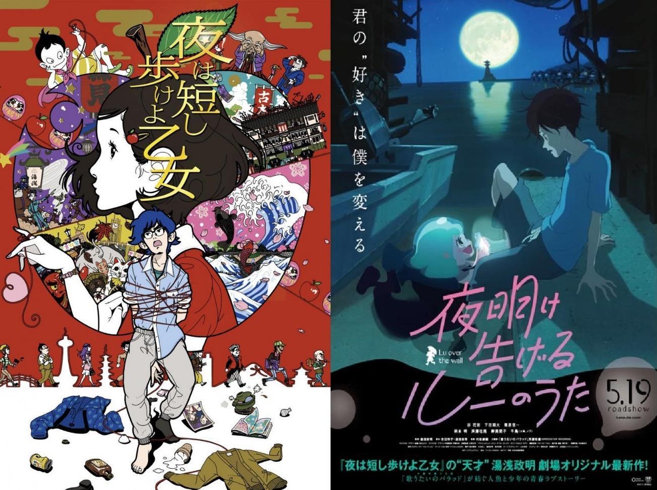 películas-masaaki-yuasa-elcultodelanime