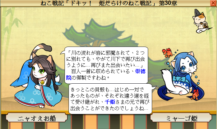 Ch30 (18).png