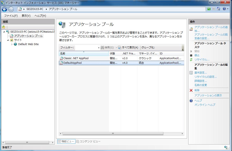 C:\Users\seizou15\Pictures\データベース共有\10.PNG