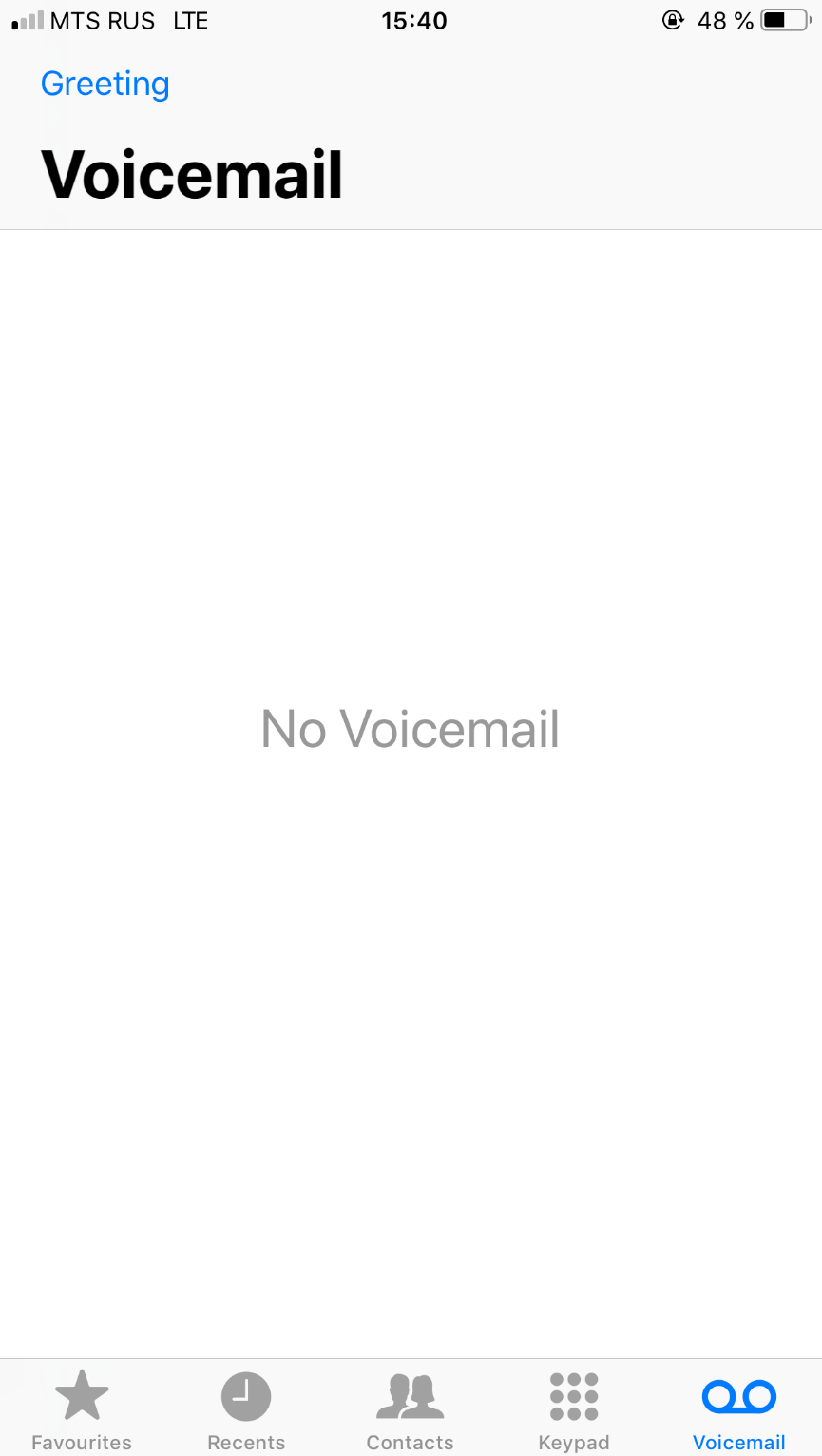 Clear all Voicemail messages