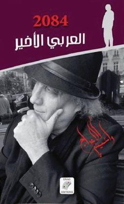 http://www.alhayat.com/getattachment/73117f2b-df87-4aff-9777-878ee7ec3134/