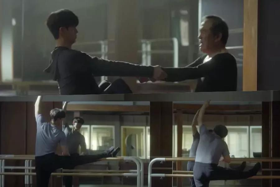song kang dan park in hwan latihan balet bersama - kdrama navillera