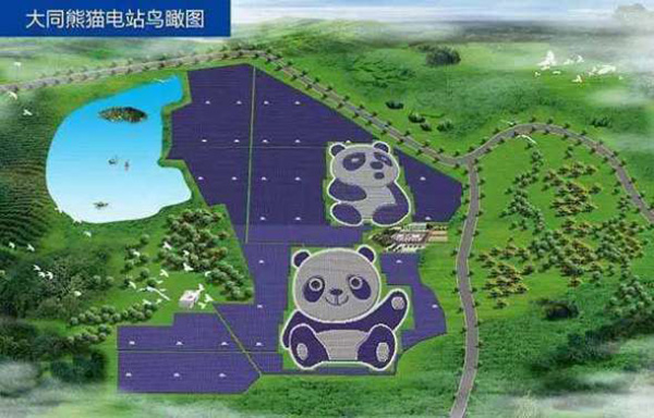 panda solar power plant China