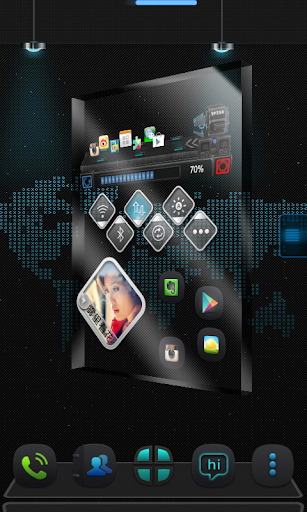Thank Next Launcher Theme apk