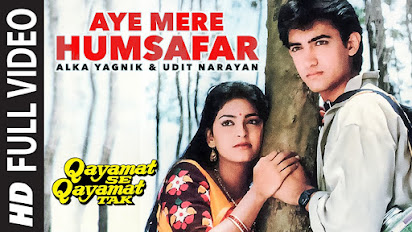 Qayamat Se Qayamat Tak Movie Download In Mp4