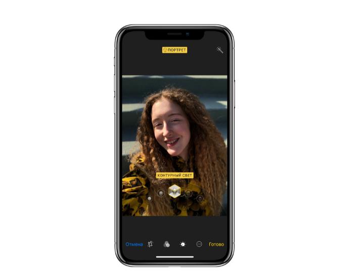 iPhone X не дорого в Одессе, Херсоне, Черноморске