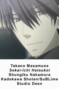 Takano.png