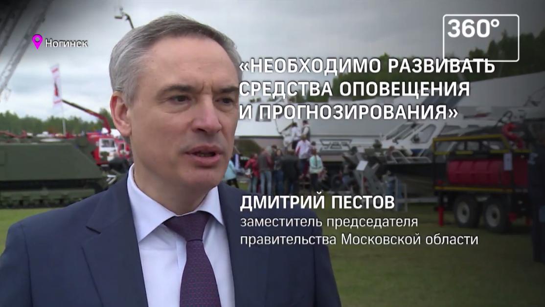 Пестов о важности технических средств оповещения и прогнозирования.png