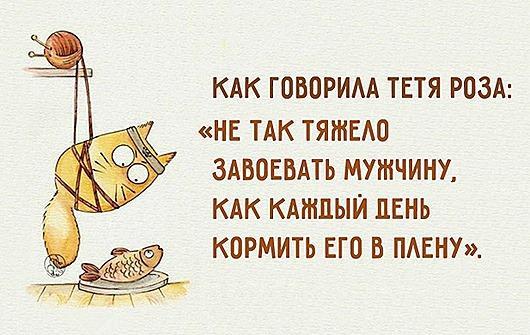 Одесса юмор 4