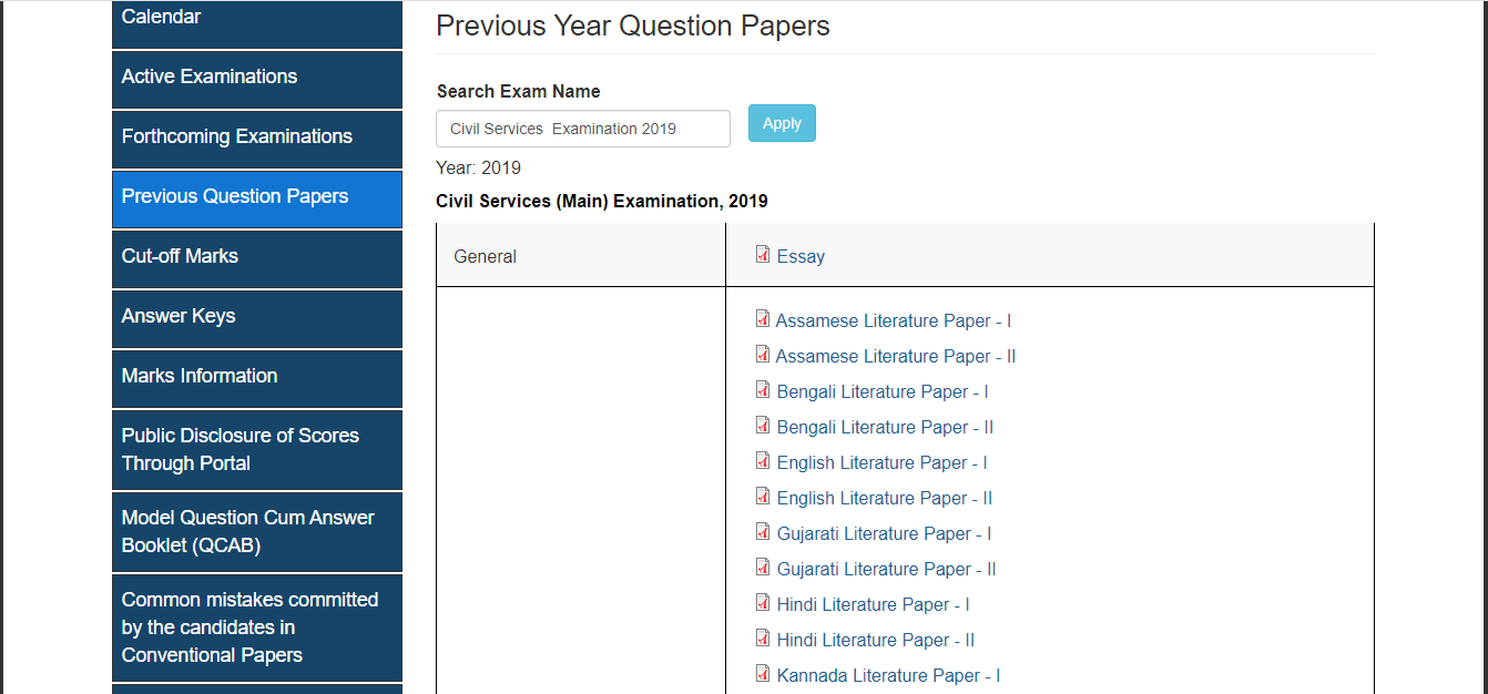 Download Previous year question PDF