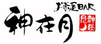 http://stat.ameba.jp/user_images/20130506/08/shinjin-sj/59/6b/p/t02000087_0200008712527636901.png
