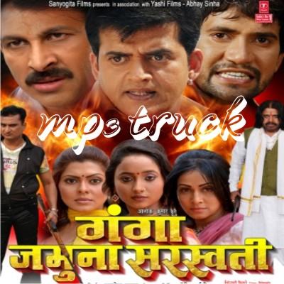 Jaan tere naam bhojpuri full movie free download 3gp.