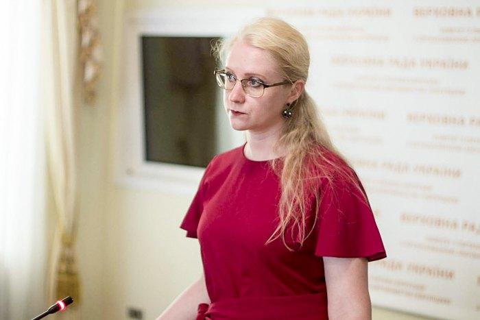 Еліна Шишкіна