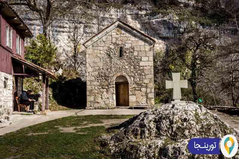 کلیسای کوچک کاتسخی