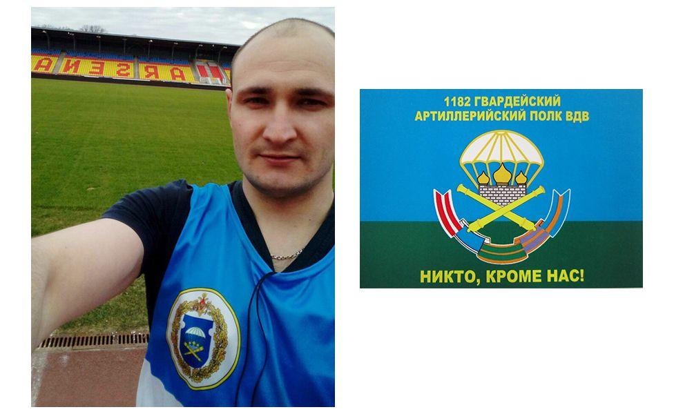 Роман Ключников