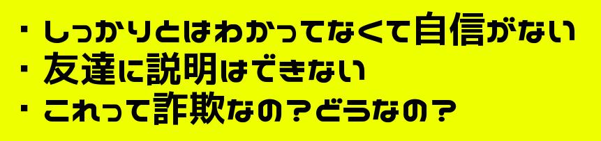 freefont_logo_nicokaku_v1 (10).png