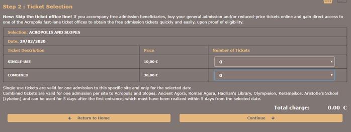 Афинский Акрополь как купить билеты