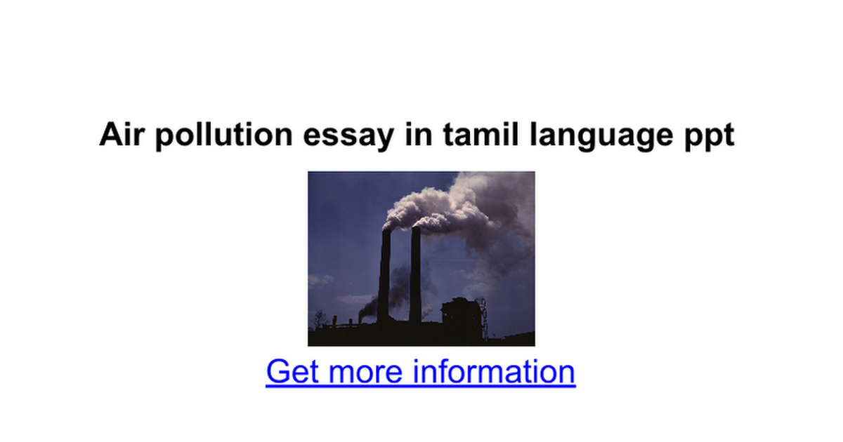 air pollution essay pmr Free essay: air pollution you can't escape from it everybody has to breath, and when air isn't clean you health is affected air pollution is problem of all.