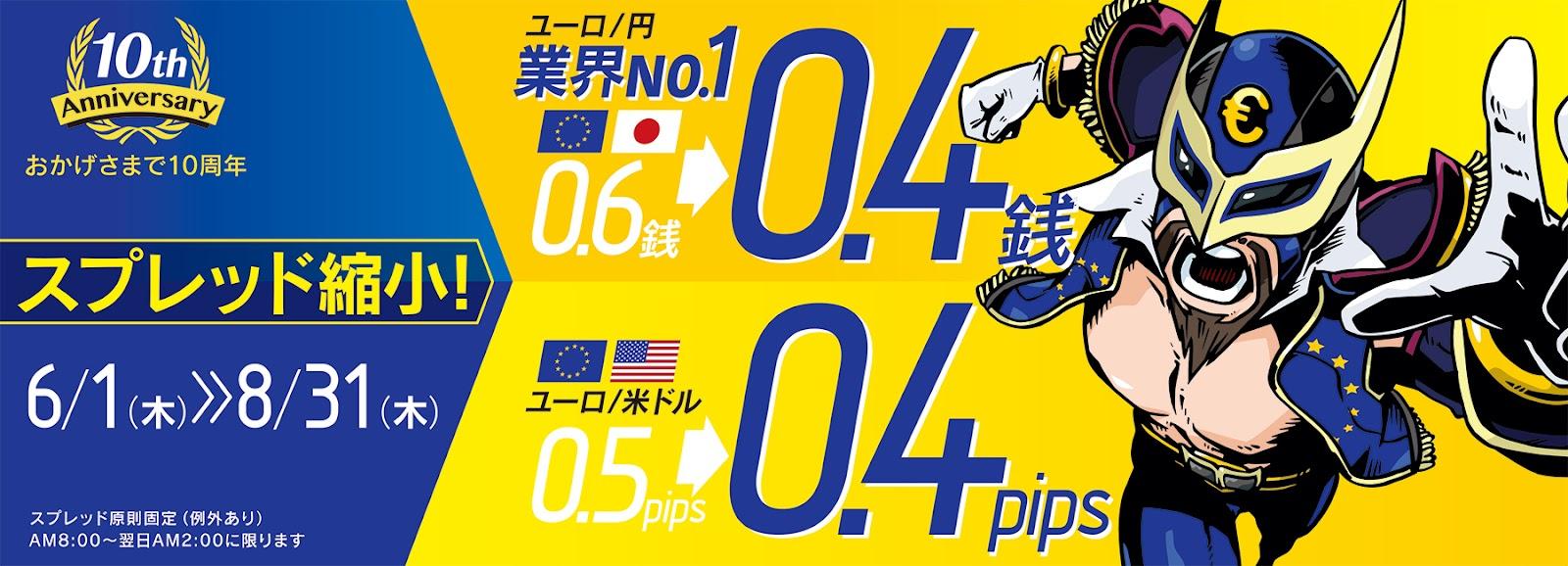 top_visual.jpg
