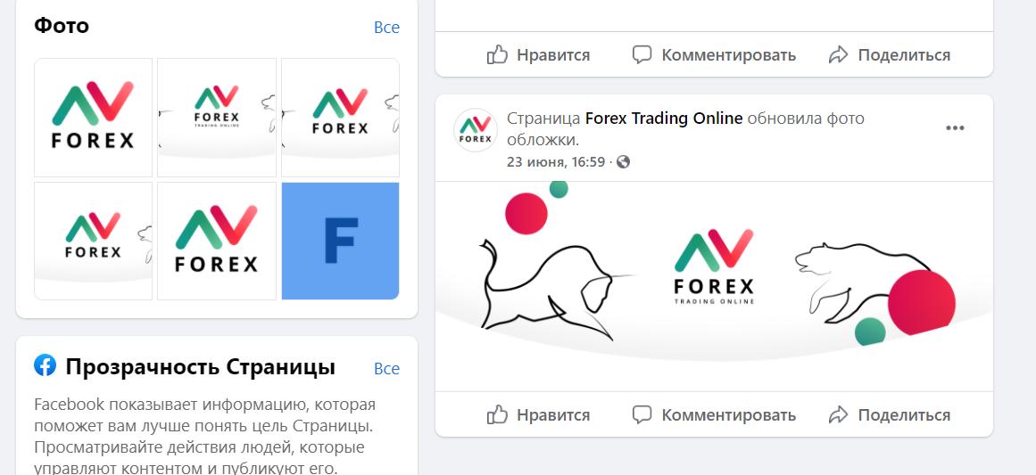Отзывы о Forex GB: стоит ли инвестировать? обзор