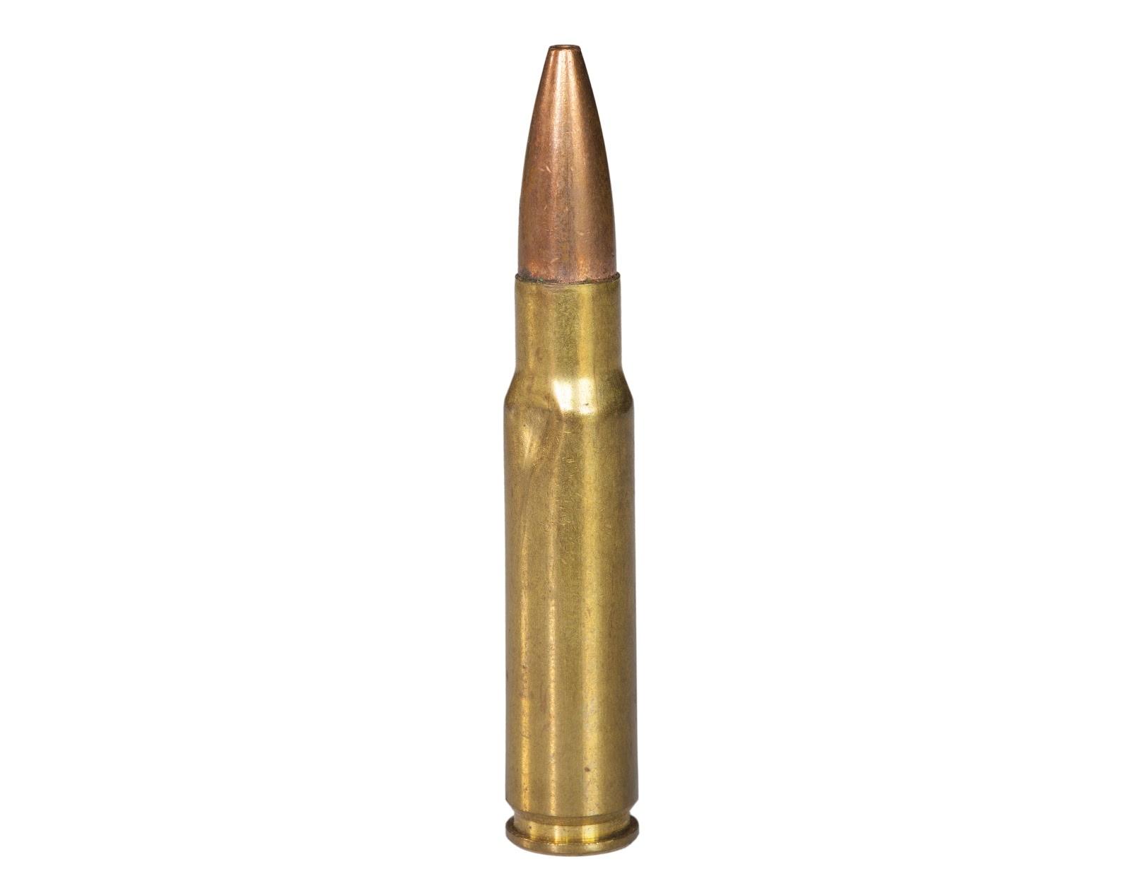 centerfire ammo