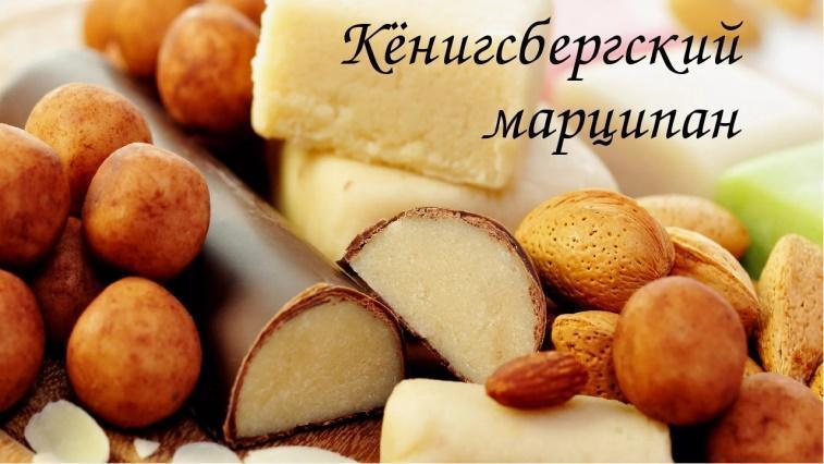 https://ds04.infourok.ru/uploads/ex/0b39/001888c0-3f20a83c/img0.jpg