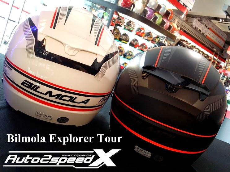 หมวกกันน็อค BILMOLA Explorer Tour 2015 ยกคางได้ แว่นกันแดดชั้นใน