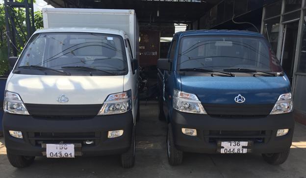 Cần bán xe tải nhỏ dưới 1 tấn giá rẻ - Bán xe tải veam star 860kg - Mua xe tải veam star 860kg