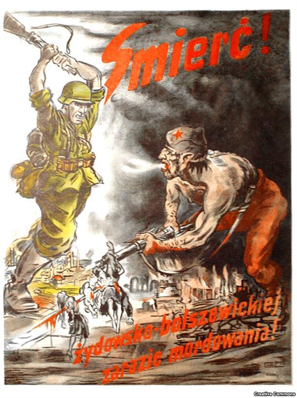 """Пропагандистский плакат: """"Смерть еврейско-большевистской заразе убийства"""". Немецкая пропаганда, отождествлявшая евреев с советским режимом, оказала свое влияние на часть украинского националистического движения в регионе, где и раньше происходили случаи антисемитского насилия"""
