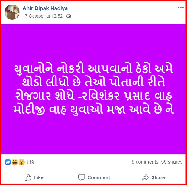 screenshot-www.facebook.com-2019.11.04-17_54_16.png