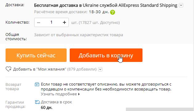 http://skrinshoter.ru/i/120318/IrmecJZ3.png