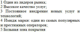 C:\Users\Елена\Desktop\Безымянный.png