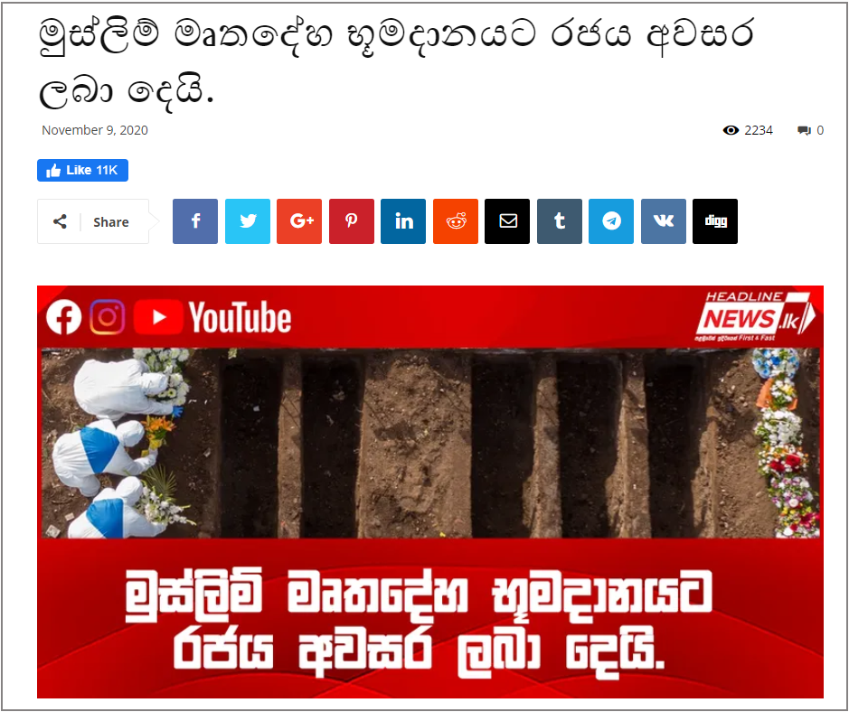 C:\Users\Prabuddha Athukorala\AppData\Local\Microsoft\Windows\INetCache\Content.Word\screenshot-www.headlinenews.lk-2020.11.11-09_26_52.png