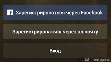 http://ktonanovenkogo.ru/image/2014-10-1113.12.56.png