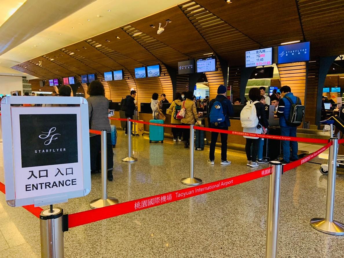 桃園機場星悅航空櫃台