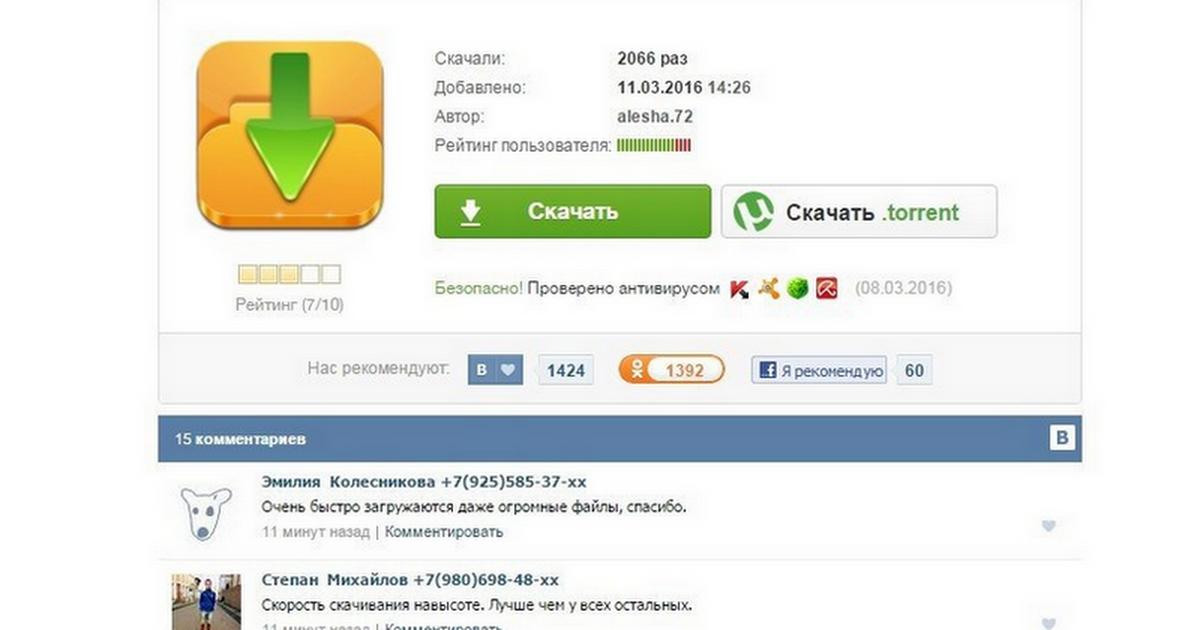 Статистика учебник мхитарян читать онлайн.