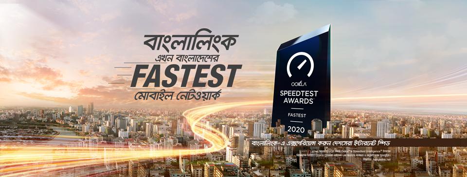 Banglalink-best-4G-mobile-internet-network