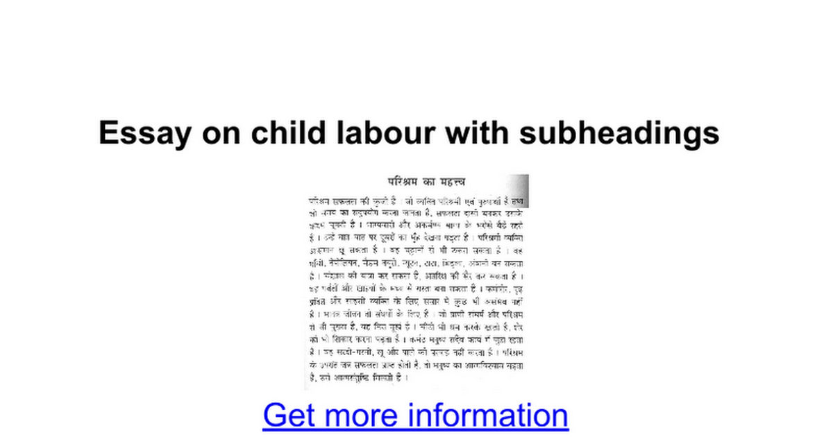 essay on child labour subheadings google docs