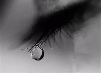 Tårene er saltvann