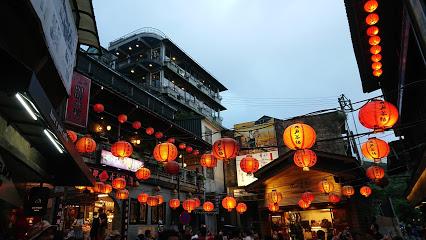 九份老街 (JiuFen Old Street)