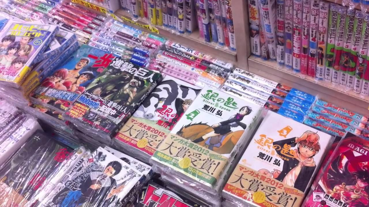 Resultat d'imatges de manga de japon