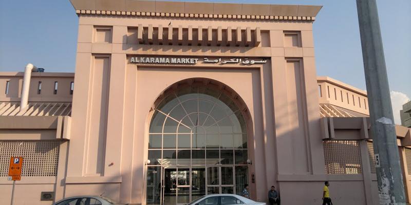 """Đến Dubai, đâu nhất thiết phải mua sắm ở những trung tâm mua sắm đắt đỏ trong khi bạn có thể tìm thấy nhiều thứ """"tuyệt vời ông mặt trời"""" ở các souk (nghĩa là chợ trong tiếng Ả Rập)? Nhất là ở khu chợ Karama, bạn sẽ """"tha hồ cháy túi"""" với hàng tỉ tỉ các món quà lưu niệm đẹp, giá rẻ và có thể trả giá cho mà xem! (Ảnh: Internet)"""