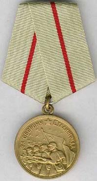 Картинки по запросу медаль за оборону сталинграда