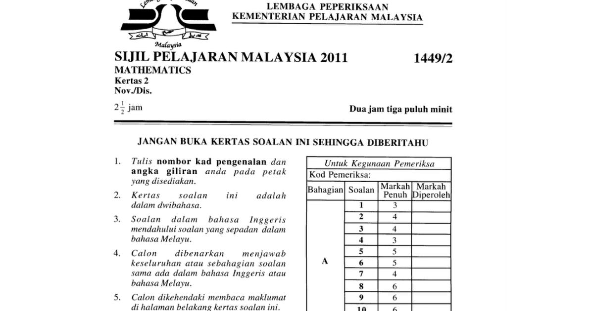Spm Past Year Question 2011 Mathematics Paper 2 Pdf Google Drive