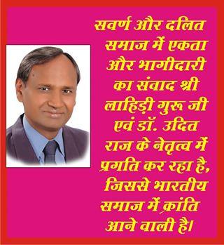 Udit Raj's photo.