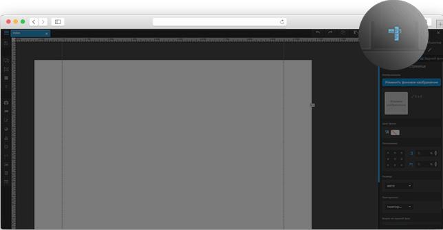 http://prob2b.biz/themes/prob2b/public/site/img/instructions/setup.png