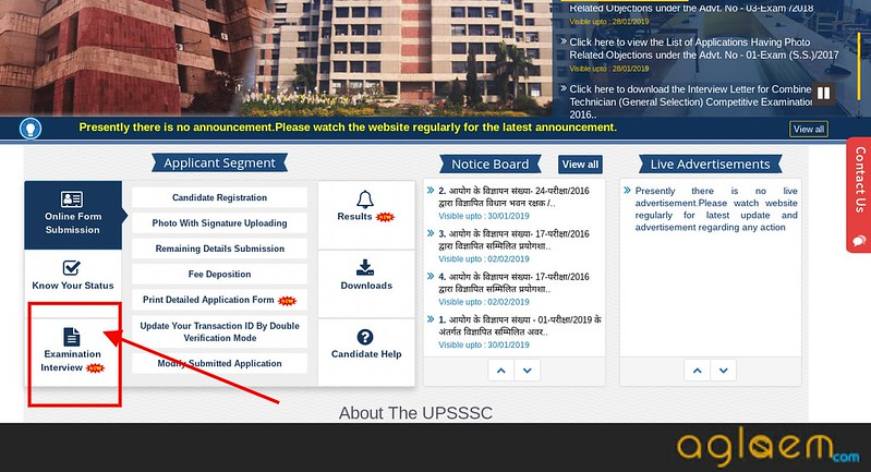 UPSSSC Recruitment Admit Card 2019: Chakbandi and Other Posts - (Released)