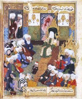 représentation du prophète au visage voilé dans un manuscrit de Bagdad datant du 16ème siècle.jpg